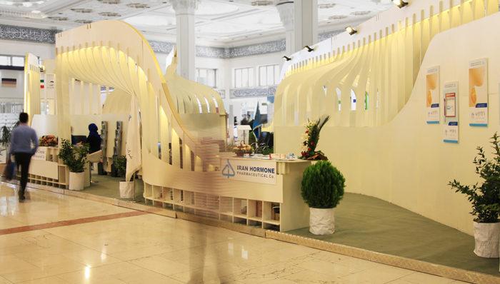 Iran Pharma Pavilion