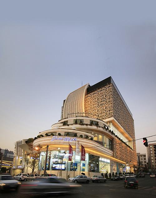 Heravi Center